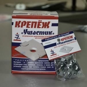 Крепление для маяков Ушастик в заводской упаковке - otdelat.ru