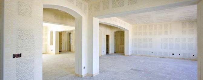 Различные арки используются сегодня в квартирах - otdelat.ru