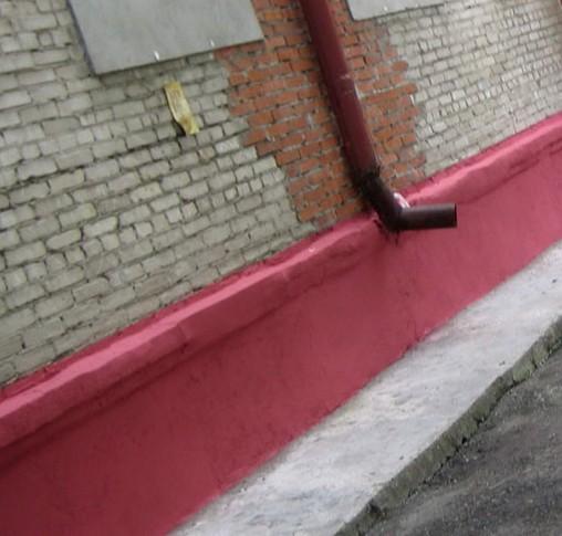 Помимо краски для цоколя необходимо подобрать подходящую грунтовку - otdelat.ru