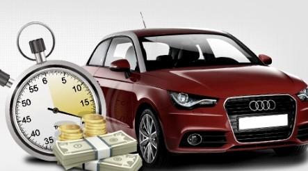 Срочный выкуп авто - это удобно и безопасно - otdelat.ru