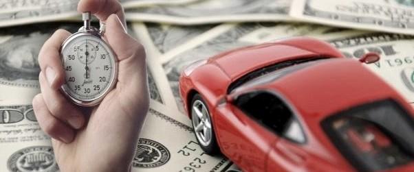 Преимущества срочного выкупа автомобилей